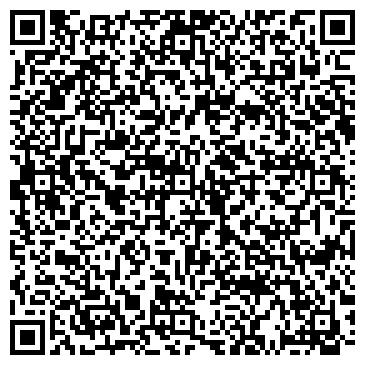 QR-код с контактной информацией организации Бета-Ф, ООО СК