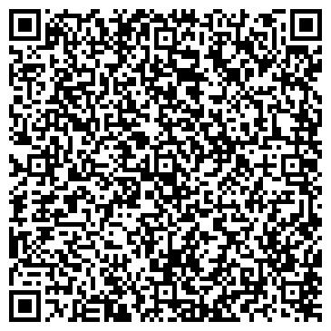 QR-код с контактной информацией организации Белхолод, ООО
