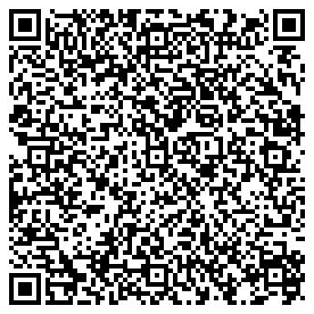 QR-код с контактной информацией организации Вэйто, ООО