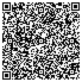 QR-код с контактной информацией организации Бетанов Е. Л., ИП