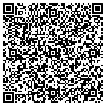 QR-код с контактной информацией организации Вежа-К, ООО