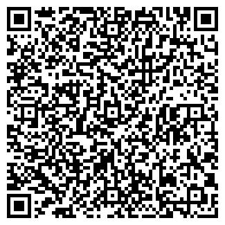 QR-код с контактной информацией организации Антон