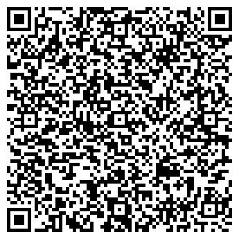 QR-код с контактной информацией организации СПД Цехмистро