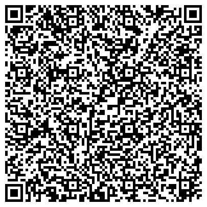 """QR-код с контактной информацией организации Интернет - магазин женской одежды """"TakaModa"""""""
