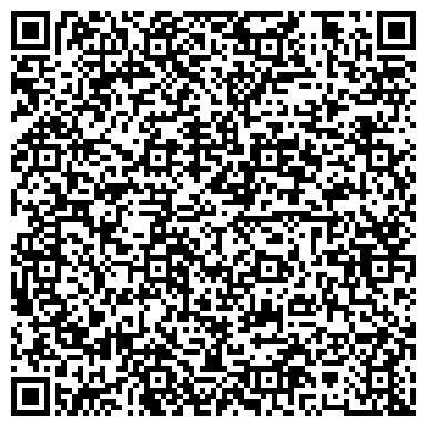 """QR-код с контактной информацией организации ООО """"Бест Белорусский Стандарт"""""""