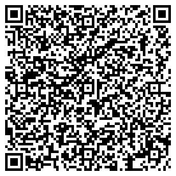 QR-код с контактной информацией организации Субъект предпринимательской деятельности ЧП Крапотка И. Е.