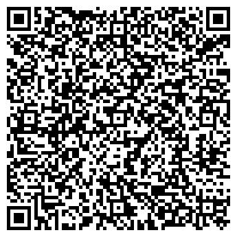 QR-код с контактной информацией организации ООО «Анко», Общество с ограниченной ответственностью