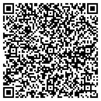 QR-код с контактной информацией организации ООО «Солод и напитки»