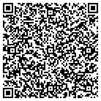 QR-код с контактной информацией организации ЧП Яковлева