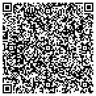 """QR-код с контактной информацией организации Субъект предпринимательской деятельности """"Камни-Самоцветы"""""""