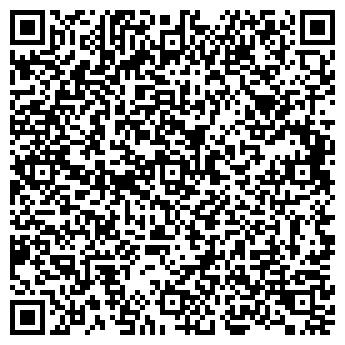 QR-код с контактной информацией организации Интернет-магазин «ORB»