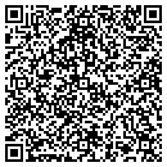 QR-код с контактной информацией организации Общество с ограниченной ответственностью НИВПЭКС, ООО