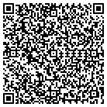 QR-код с контактной информацией организации Общество с ограниченной ответственностью Маресто