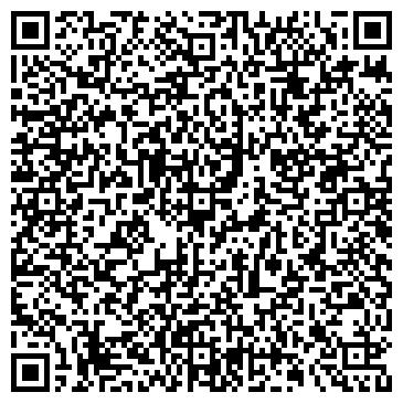 QR-код с контактной информацией организации Общество с ограниченной ответственностью ООО «Система Лтд.»