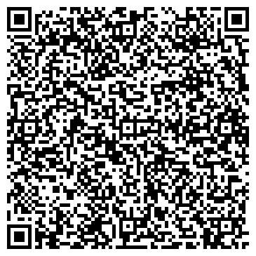 QR-код с контактной информацией организации ООО ИКС-Маркет
