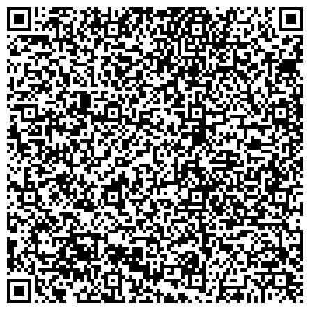 """QR-код с контактной информацией организации Частное предприятие Интернет-магазин пиротехники """"Огненный Дракон"""""""