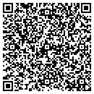 QR-код с контактной информацией организации ULTRAS-PYRO