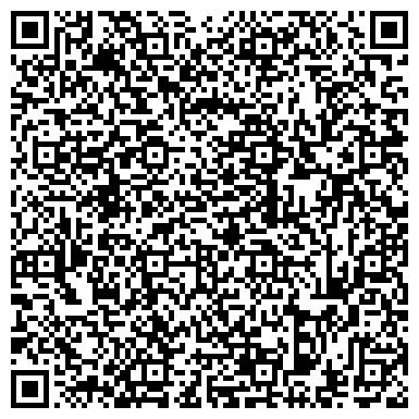 """QR-код с контактной информацией организации Интернет магазин фейерверков и пиротехники """"Maxsem"""""""