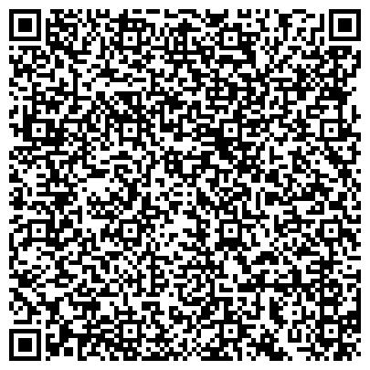QR-код с контактной информацией организации Частное предприятие ФЛП Бражник Н.А.- мастерская по изготовлению кованных изделий