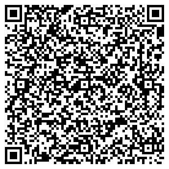 QR-код с контактной информацией организации Общество с ограниченной ответственностью YALTOFF TRADE