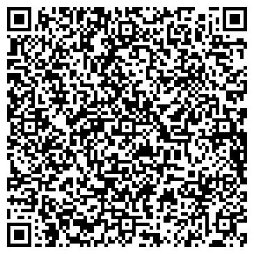 QR-код с контактной информацией организации ООО Вегетус (ТМ VEGETUS)