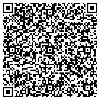 """QR-код с контактной информацией организации ПАО """"Завод им.Фрунзе"""""""