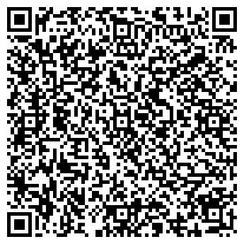 """QR-код с контактной информацией организации ООО """" ЭТЭС"""""""