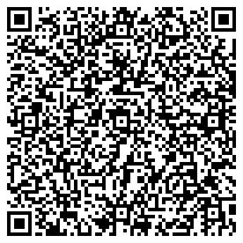 QR-код с контактной информацией организации Общество с ограниченной ответственностью СП «Контакт»