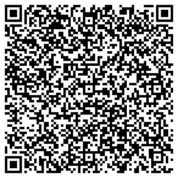 QR-код с контактной информацией организации Инстил БАР и КЕЙТЕРИНГ, Частное предприятие