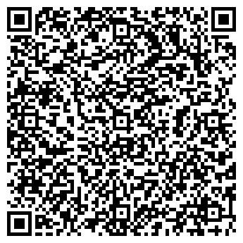 QR-код с контактной информацией организации Мастерская гранит