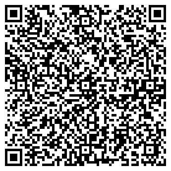 QR-код с контактной информацией организации ООО «АВЕНИР-УКРАИНА»
