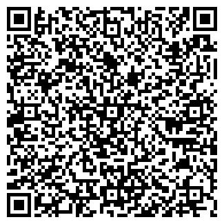 QR-код с контактной информацией организации Общество с ограниченной ответственностью Модулар