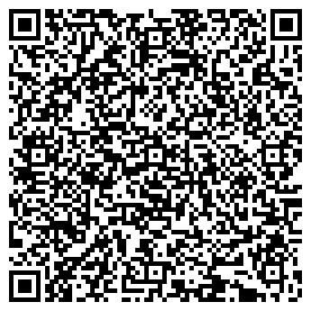 """QR-код с контактной информацией организации интернет-магазин """"Ilona"""""""