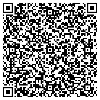 QR-код с контактной информацией организации Картина в доме