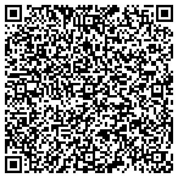 QR-код с контактной информацией организации УРАЛЬСКАЯ АКАДЕМИЯ ГОСУДАРСТВЕННОЙ СЛУЖБЫ ФИЛИАЛ, ГОУ