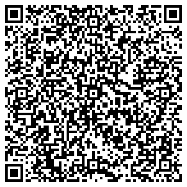 QR-код с контактной информацией организации интернет магазин Аленький цветочек