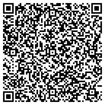 QR-код с контактной информацией организации Компания М-арт