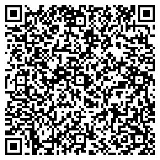 QR-код с контактной информацией организации СПД Дрожак