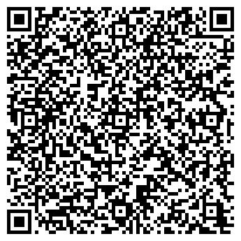 """QR-код с контактной информацией организации ООО ПКП """"Базальт ЛТД"""""""