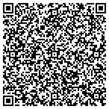 """QR-код с контактной информацией организации ООО""""Вико-Сервис"""""""