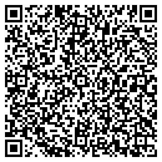 QR-код с контактной информацией организации Аромат Кави