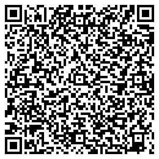 QR-код с контактной информацией организации ПП Бурбела