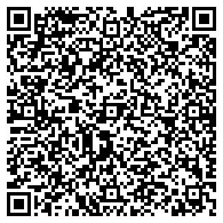 QR-код с контактной информацией организации Triumphua