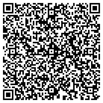 QR-код с контактной информацией организации ФОП Муравский