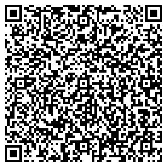 QR-код с контактной информацией организации Beauty & Sun