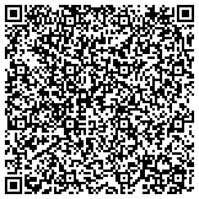 QR-код с контактной информацией организации ЦЕНТР ДИСТАНЦИОННОГО ОБУЧЕНИЯ ПЕРМСКОГО ГОСУДАРСТВЕННОГО УНИВЕРСИТЕТА РЕГИОНАЛЬНЫЙ