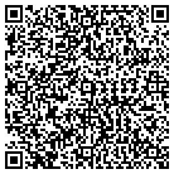 QR-код с контактной информацией организации Инком ЛТД, ООО