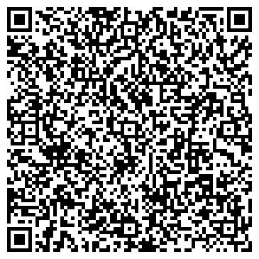 QR-код с контактной информацией организации Ремстроймонтаж, КМП