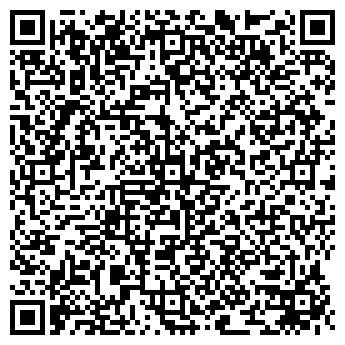 QR-код с контактной информацией организации Общество с ограниченной ответственностью ООО Галактикс