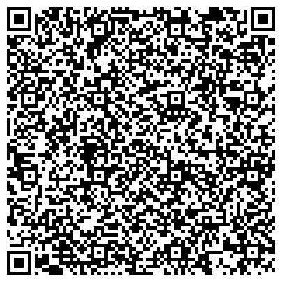 QR-код с контактной информацией организации Ивано-Франковскглавснаб, ПАО